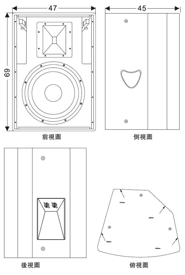 cf-15 单15寸两分频音箱-舞台灯光展示-武汉嘉艺电子